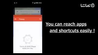 Smart One Swipe Launcher - Quick Arc Launcher 2