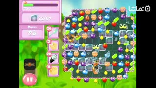 Berry Blast - Match 3 Game